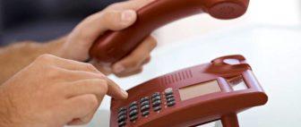 Полезные номера телефонов