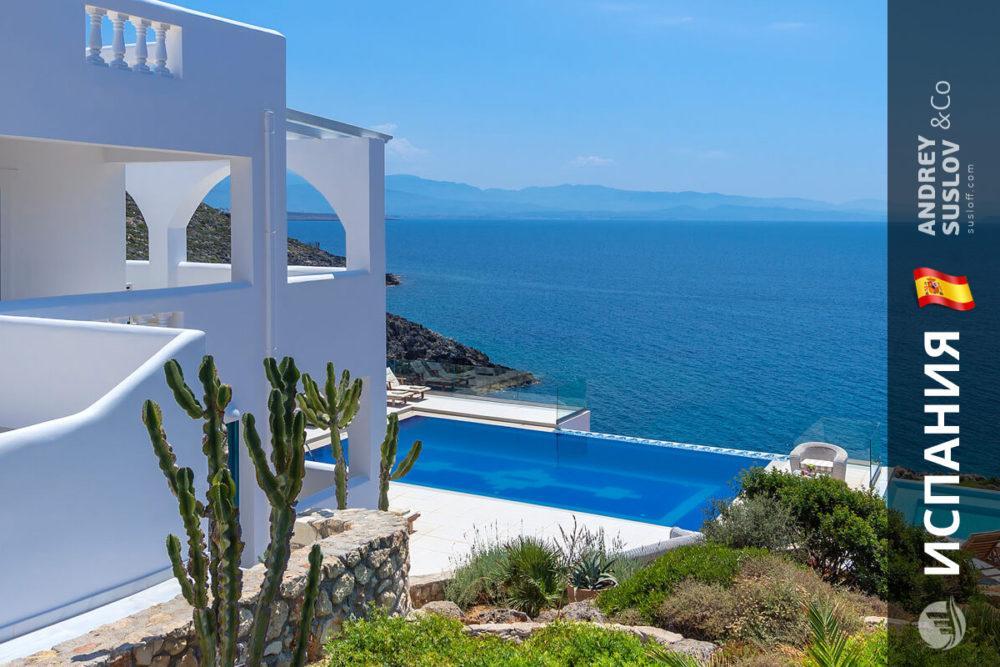 Цена на дома в испании у моря черногория недвижимость цены