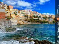 недвижимость-в-испании