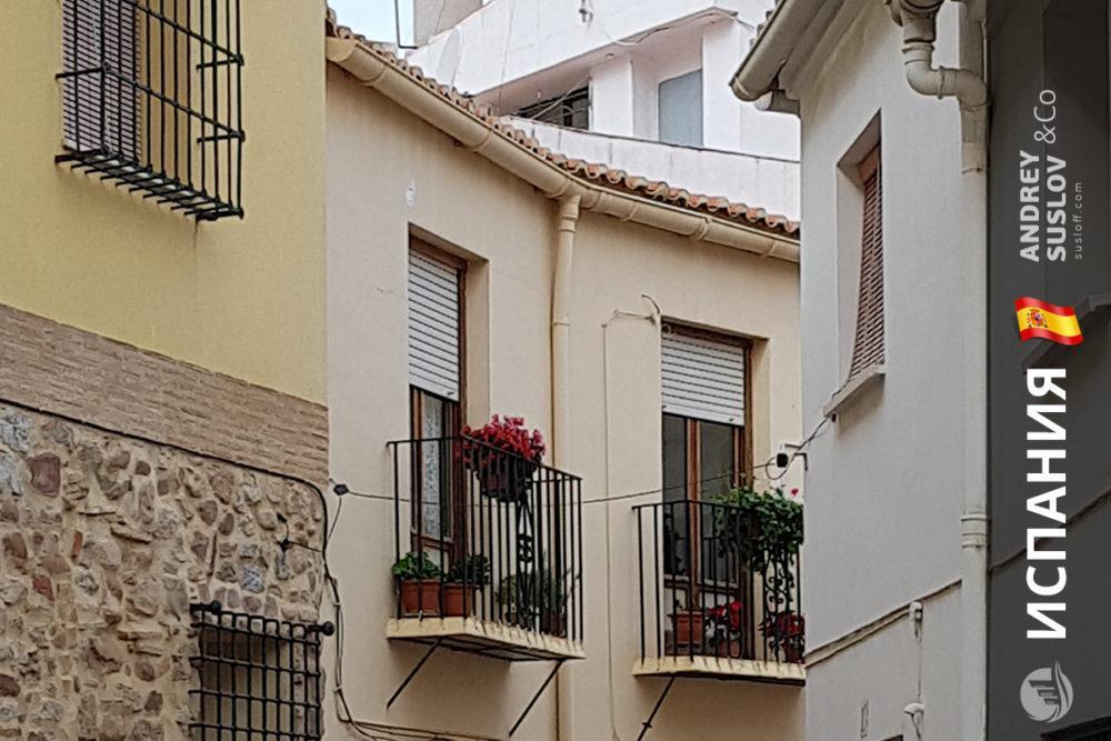 doma v valensii foto Купить дом в Испании: безопасная сделка со скидкой на объект