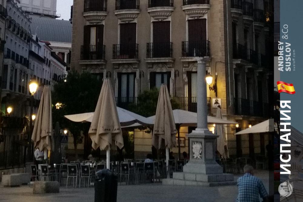 doma v valensii Купить дом в Испании: безопасная сделка со скидкой на объект
