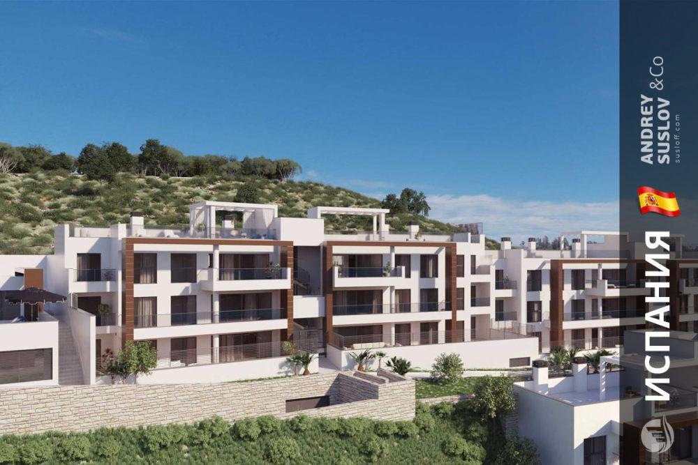 gde luchshe kupit kvartiru v ispanii 1 Купить квартиру в Испании - услуги и рекомендации