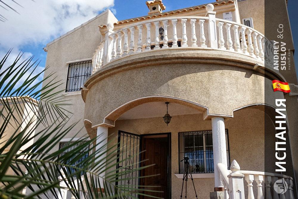 kupit dom v ispanii u morya Купить дом в Испании: безопасная сделка со скидкой на объект