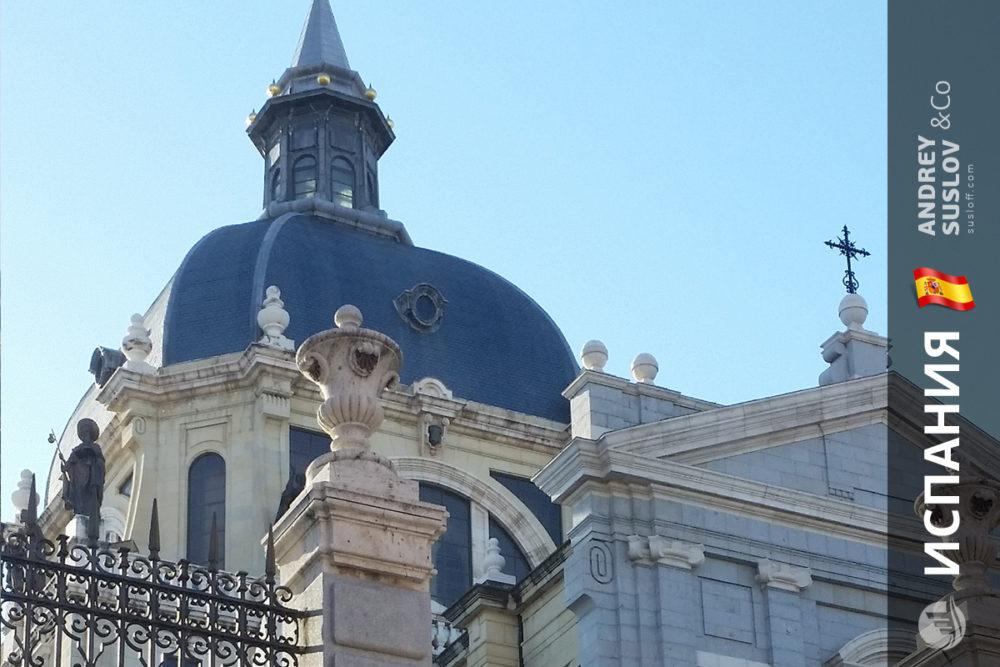 kupit dom v ispanii Купить дом в Испании: безопасная сделка со скидкой на объект