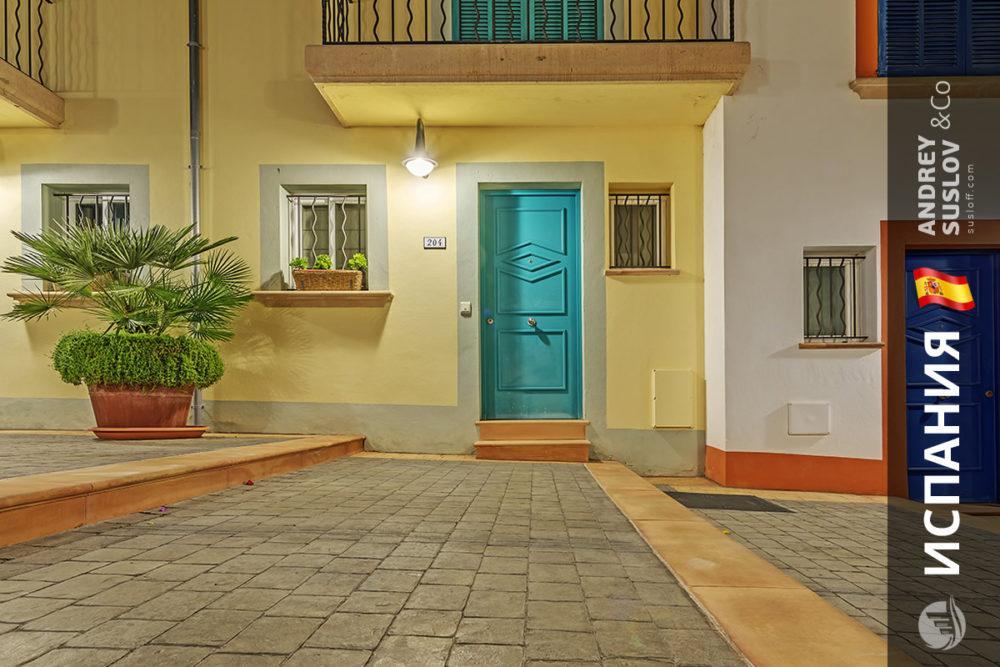 kupit kvartiru v ispanii Купить квартиру в Испании - услуги и рекомендации