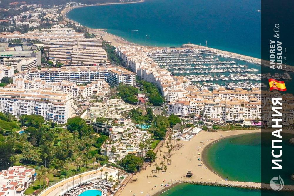 kvartiry v ispanii u morya Купить квартиру в Испании - услуги и рекомендации