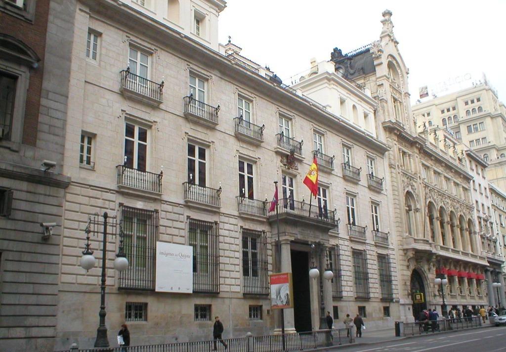 real academia de bellas artes de san fernando Город Мадрид - достопримечательности