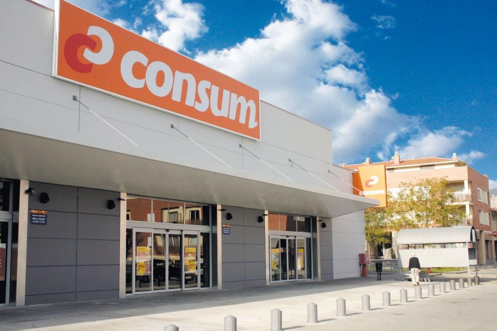 supermarket v ispanii Коммерческая недвижимость в Испании