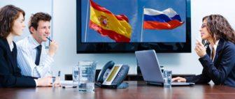 Как открыть свой бизнес в Испании? — идеи, налоги