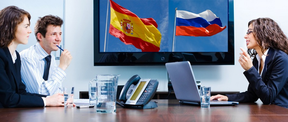 biznes v ispanii dlya russkih Как открыть бизнес в Испании? - идеи, налоги