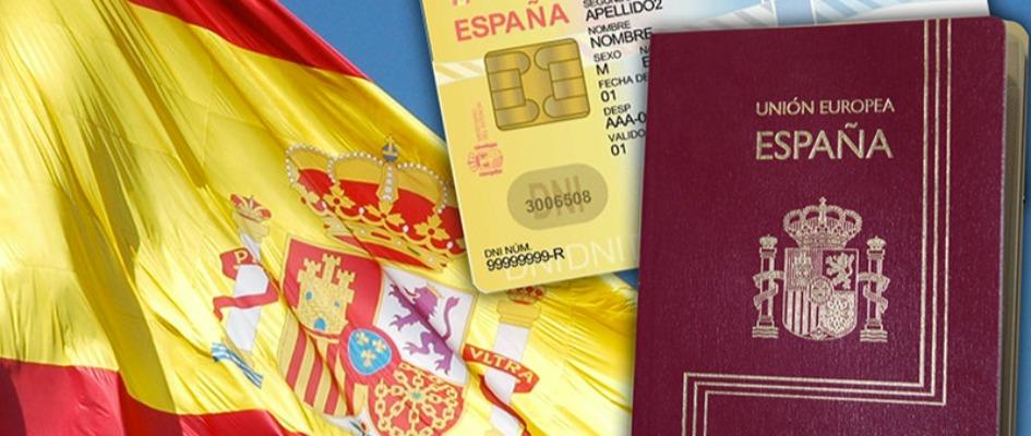 Документы на испанское гражданство, как правильно подать?