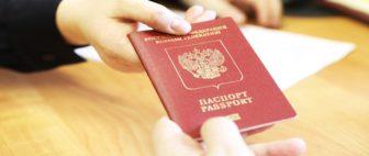 Как сделать новый загранпаспорт в Испании