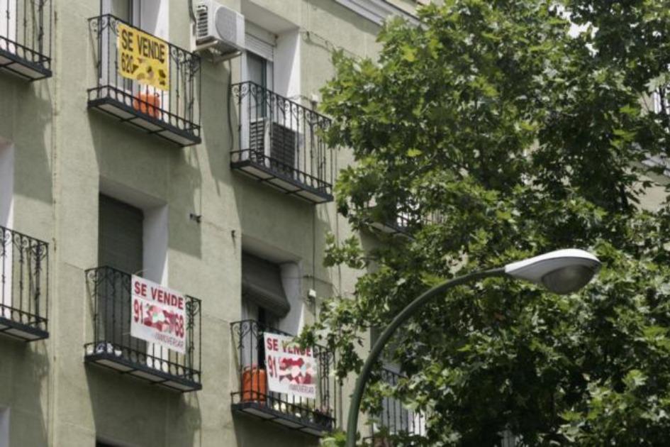 prodazha bankovskoj nedvizhimosti v ispanii Банковская недвижимость в Испании: как покупать хорошие объекты дешево