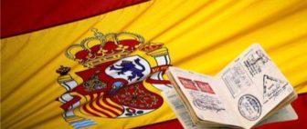 Виза в Испанию, как получить?