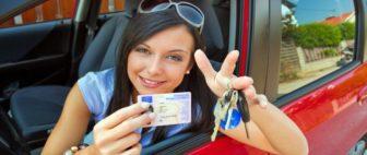 Как сдать на права в Испании, если вы уже умеете водить?
